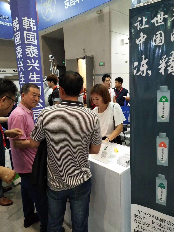 猪巴巴 中国畜牧业博览会完美收官 新闻动态 第1张