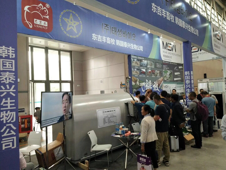 猪巴巴 中国畜牧业博览会完美收官 新闻动态 第2张