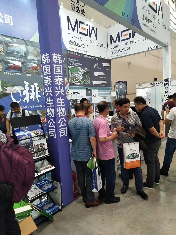 猪巴巴 中国畜牧业博览会完美收官 新闻动态 第3张