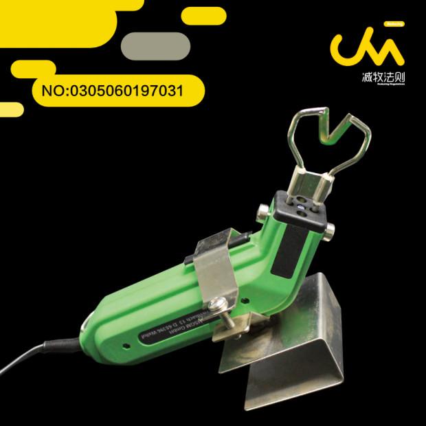 手持电热断尾器(荷兰进口) 分娩舍 阉割和断尾 第1张