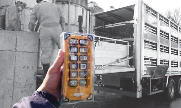 华运联合3层13米运猪车 育肥舍 生物安全 第20张