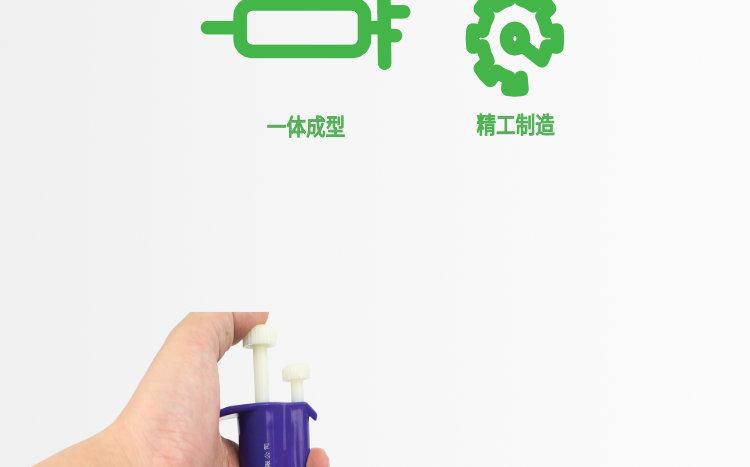 可调微量移液器 10 50微升 公猪舍 精液分析 第4张