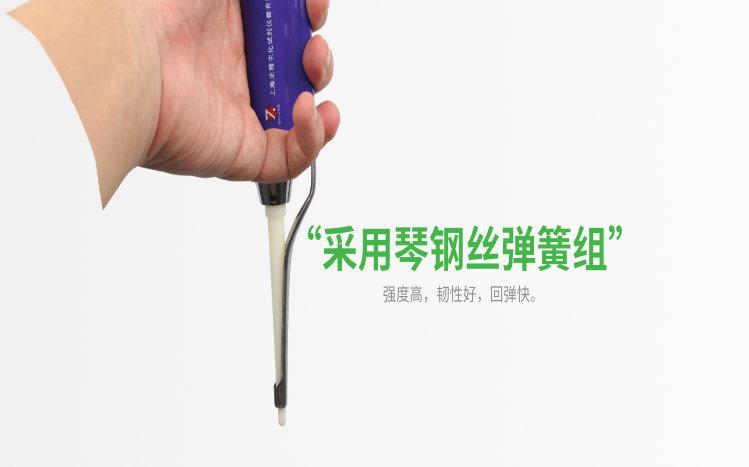 可调微量移液器 10 50微升 公猪舍 精液分析