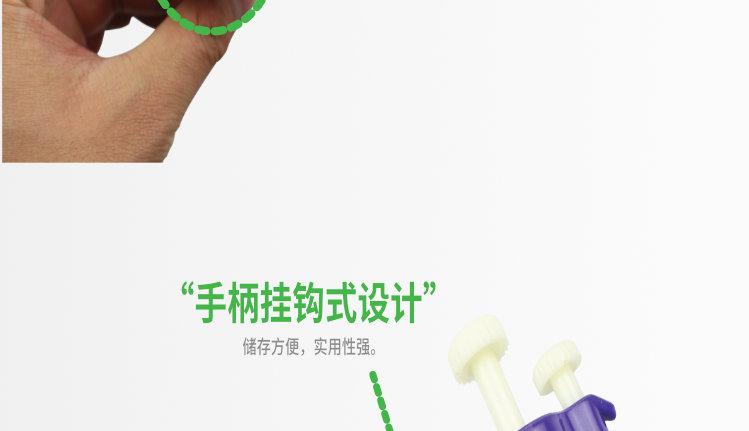 可调微量移液器 10 50微升 公猪舍 精液分析 第8张