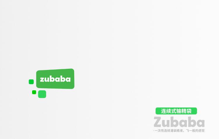 连续输精袋 透明100ml 实验室 母猪舍 配种舍 公猪舍 精液灌装 第2张