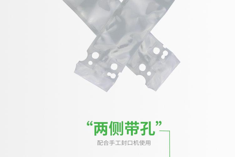 连续输精袋 透明100ml 实验室 母猪舍 配种舍 公猪舍 精液灌装 第5张
