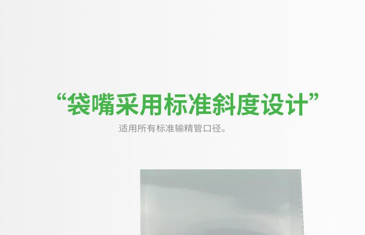 连续输精袋 透明100ml 实验室 母猪舍 配种舍 公猪舍 精液灌装 第8张