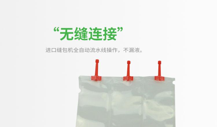 连续输精袋 透明100ml 实验室 母猪舍 配种舍 公猪舍 精液灌装 第10张