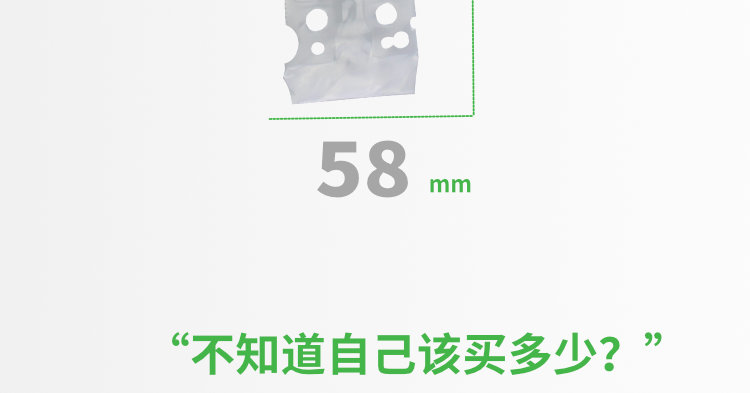 连续输精袋 透明100ml 实验室 母猪舍 配种舍 公猪舍 精液灌装 第13张