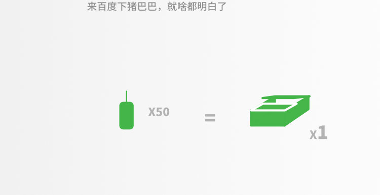 连续输精袋 透明100ml 实验室 母猪舍 配种舍 公猪舍 精液灌装 第14张