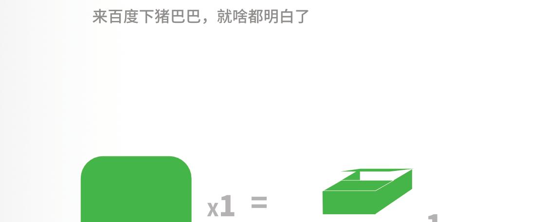 17℃车载精液恒温箱 公猪舍 储精运输 第31张