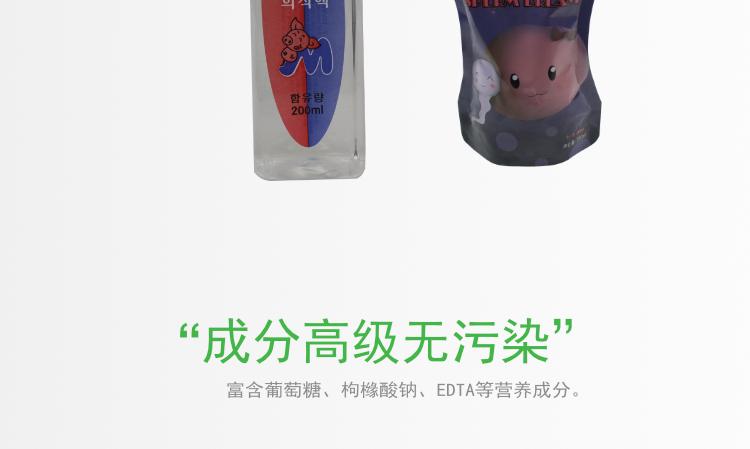 猪精稀释液 韩国进口 公猪舍 精液稀释 第6张