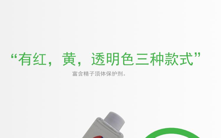 猪精稀释液 韩国进口 公猪舍 精液稀释 第10张