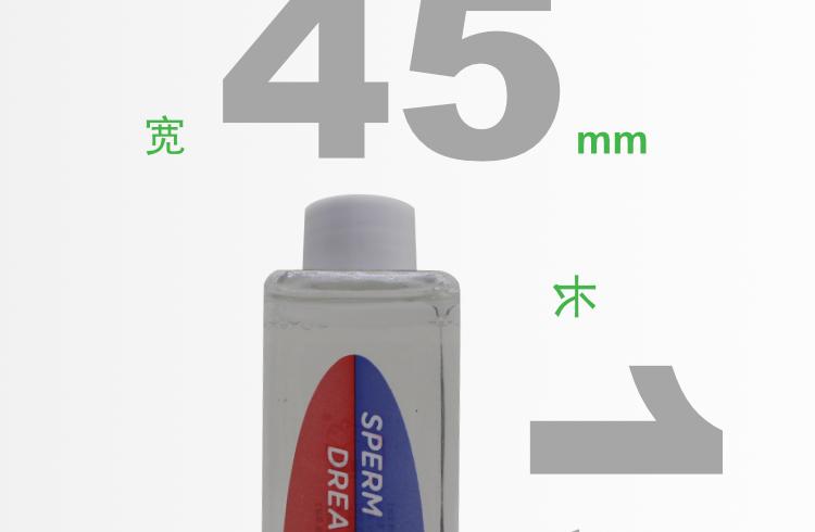 猪精稀释液 韩国进口 公猪舍 精液稀释 第17张