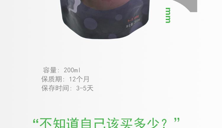 猪精稀释液 韩国进口 公猪舍 精液稀释 第20张