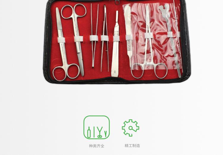 兽用简易手术器械包 分娩舍 兽医工具 第3张