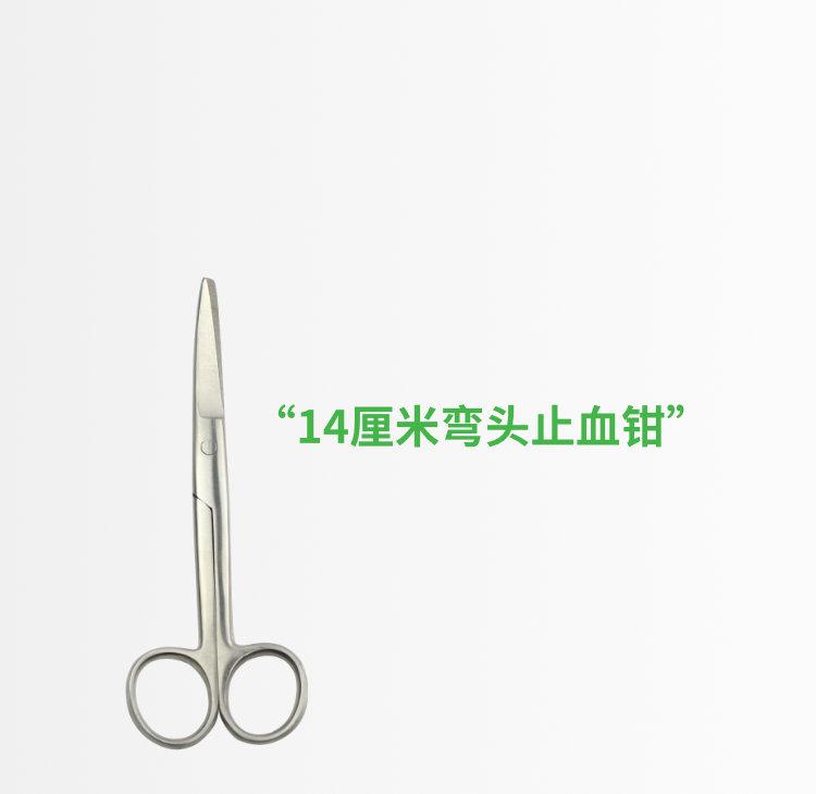 兽用简易手术器械包 分娩舍 兽医工具 第5张
