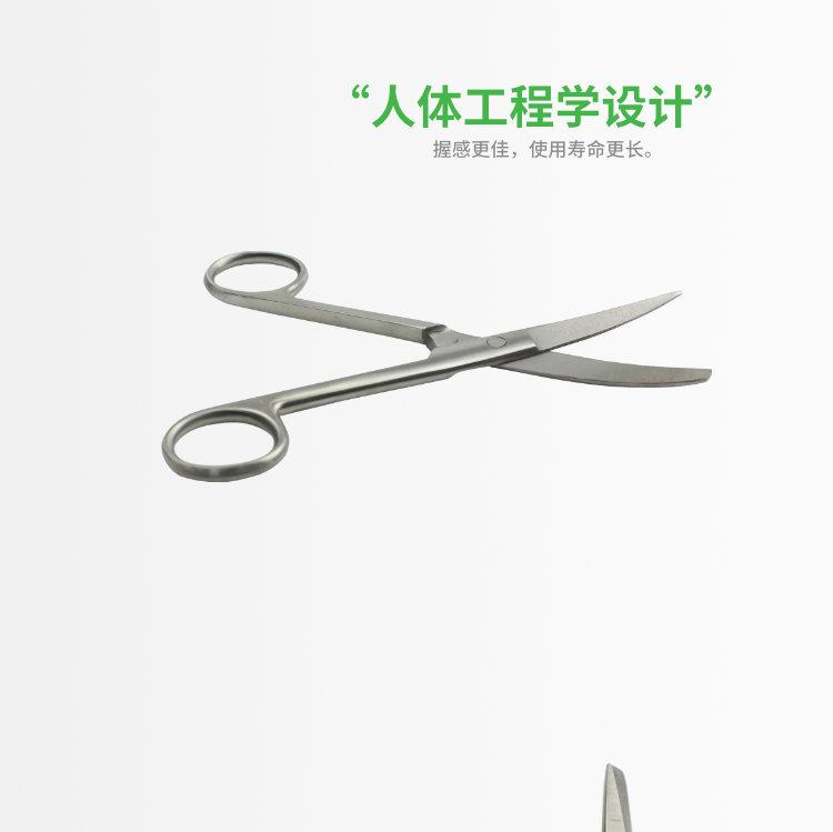 兽用简易手术器械包 分娩舍 兽医工具 第6张