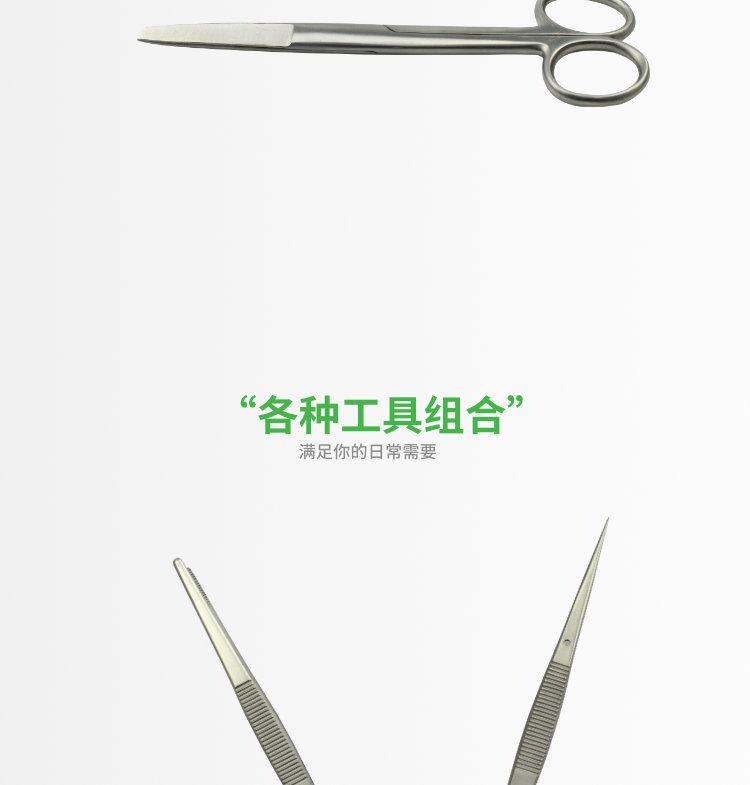兽用简易手术器械包 分娩舍 兽医工具 第8张