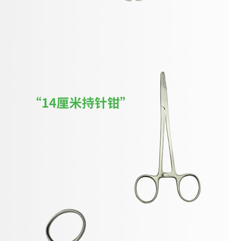 兽用简易手术器械包 分娩舍 兽医工具 第10张
