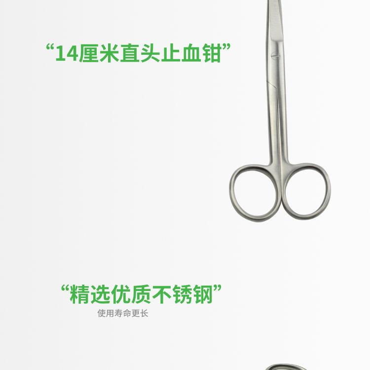 兽用简易手术器械包 分娩舍 兽医工具 第7张