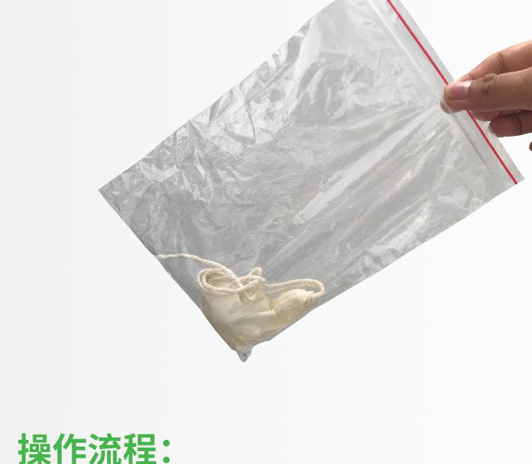 猪用唾液采集袋 育肥舍 保育舍 实验室 兽医耗材 第12张