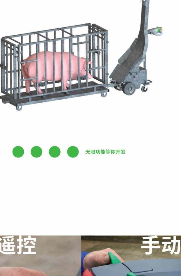 MAXX猪场多功能死猪运输车 分娩舍 育肥舍 怀孕舍 配种舍 母猪舍 公猪舍 生物安全 第8张